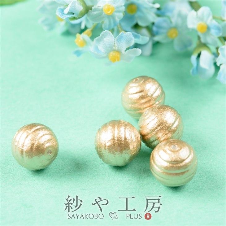 コットンパール ゴールド 15mm