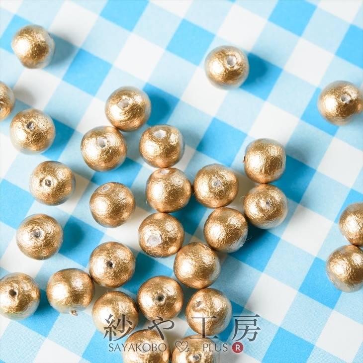 コットンパール ゴールド 6mm