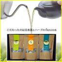カジュアルギフト国産ハーブ入狭山茶ティーバッグ ギフト無添加・無香料日本茶と国産ハーブのfusion次世代嗜好飲料の味わいと香り…