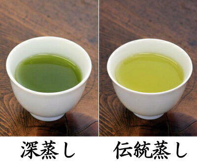 楽天市場】狭山伝統蒸し茶と狭山...