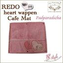 Redo_cafem-padparads