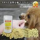 高野豆腐 【フロコン単品】 プチ ブ