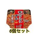 6個セット【期間限定】日清食品 蒙古タンメン中本 辛旨焼そば 176g