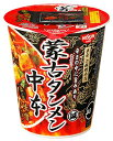 6個セット 蒙古タンメン中本 辛旨味噌タンメン 118g