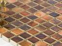 美濃焼タイル 窯変モザイクタイル 15mm角 アキイロブラウン(15SQ-MZ-1509)タイル 内壁 外壁 リノベーション インテリア ブルックリン D..