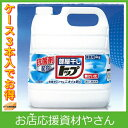 【業務用】衣料用液体洗剤 ライオン 液体部屋干しトップ 4kg (3本)