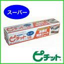 オカモト浸透圧脱水シート【業務用】ピチット スーパー 18R