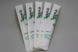 【割箸】紙完封箸 8寸白楊元禄松柄楊枝入(4000膳/ケース)