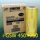 ダイアラップ i−GSW 450×750(2本入り)