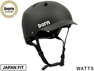 バーンbern-WATTSワッツMatteBlackBE-VM5MBK黒×白自転車スケートボードBMXピストヘルメット