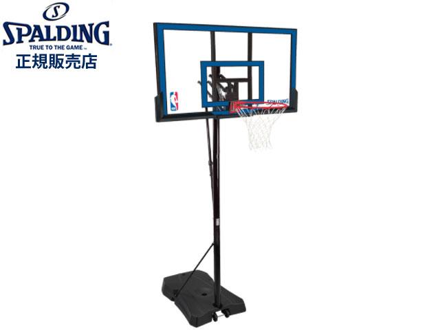 【国内正規品】 スポルディング SPALDING - 【代引き不可】【メーカー直送】ゲームタイムシリーズ バスケットゴール(NBA公認) バスケットボール
