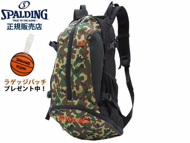 【国内正規品】 スポルディング SPALDING - ケイジャー バックパック バッグ黒/ウッドランドカモ CAGER BACKPACK BAG リュック 40-007 バスケットボール
