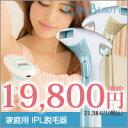 【送料無料】COSBEAUTY IPL光脱毛器/10P11Apr15...