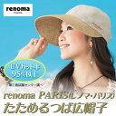 Com-0218515_title01