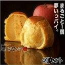 ラグノオ 気になるリンゴ 4個入(まるごとりんごパイ) 青森産「ふじ」りんごを使用!芯をくり抜き、シロップに漬け、まるごと1個をパイで包み、瑞々しい食感を残したまま焼き上げました。シャキっとした食感が美味【RCP】【HLS_DU】10P01Jun14