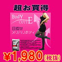 Body_300
