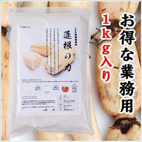 To be effective to improve hay fever symptoms renkon Lotus root powder for the original Lotus Ken powder (Lotus root powder) 1 kg. The lack in modern dietary fiber, calcium, iron 10P30Nov13