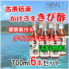 Sugarcane vinegar hashiwokakero. sugarcane vinegar 700 ml set ( hashiwokakero Maki and vinegar ) 10P13oct1310P28oct13
