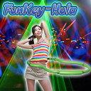 FunKey-Hula(ファンキーフラ) ★あの朝のTV番組でも紹介!あなたもこれでファンキーダイエット!!【HLS_DU】【RCP】P15Aug15