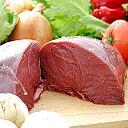 【送料無料】北海道特産 えぞ鹿 もも肉 1.0kg