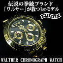 Walther chronograph watch WW-001 [RCP] 10P17May13 [marathon201305_ free shipping]