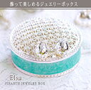 Ne-12-ex5221_title01