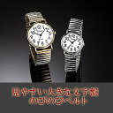 Big clockface growth growth belt [RCP] 10P17May13 [marathon201305_ free shipping] which is easy to watch a watch
