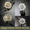 Royal classical music double skeleton watch [RCP] 10P17May13 [marathon201305_ free shipping]