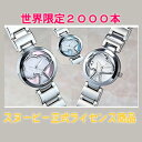 It is 02P02jun13 a Snoopy premium nature diamond watch [easy ギフ _ packing] [RCP] [RCP]