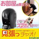 Com-1025980_title01