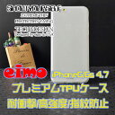 Cn-14112801_title01
