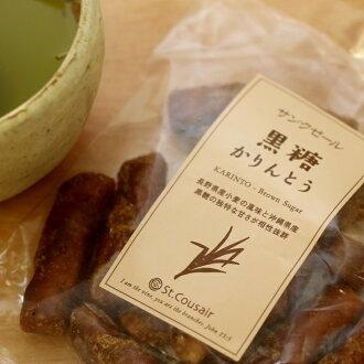 沖繩黑糖 karinto 50 克