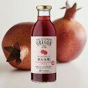 【サンクゼール】OREGONオールフルーツ飲むお酢。【ザクロ】460ml