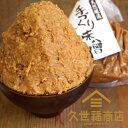 【久世福商店】天然醸造手づくり味噌 1000g