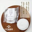 【久世福商店】お吸い物最中 ほうれん草のおすまし5g