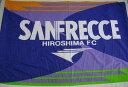 ※長期保管品のため在庫処分価格※ Jリーグ サンフレッチェ広島 特大フラッグ