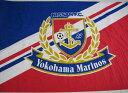 ※長期保管品のため在庫処分価格※ Jリーグ 日産FC 横浜マリノス 特大フラッグ