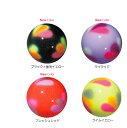 2016 ササキ SASAKI スターダスト3色ボール  新体操用手具  3色の躍動感で個性を引き出します♪ 試合検定品 M206
