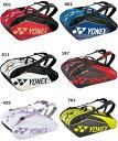 ヨネックス【YONEX】 テニス ラケットバック9 リュック付き テニスラケット9本収納可能♪ BAG1602N