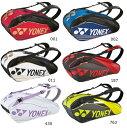 ヨネックス【YONEX】 テニス ラケットバック6 リュック付き テニスラケット6本収納可能♪ BAG1602R