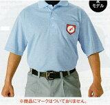 2013New SSK裁判用短袖马球衬衫《高中棒球?日本高中棒球联盟(男孩联盟)?全日本少年硬式棒球联盟(年轻联盟)裁判用衣着 UPW027[SSK 野球 審判用 半袖ポロシャツ《高校野球・日本高校野球連盟(ボーイズリーグ