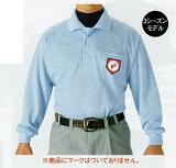 SSK 審判用長袖ポロシャツ《高校野球?日本高校野球連盟(ボーイズリーグ)?全日本少年硬式野球連盟(ヤングリーグ)審判用ウエア UPW028