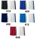 ★お買い得30%OFF★ ナイキ【NIKE】 バスケットボール DRI-FIT カラーブロック リバーシブルショート  357535
