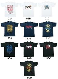★お買い得35%OFF★ アシックス【asics】 バスケットボール JrプリントTシャツHS  XB334N