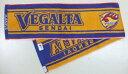 FLAGS TOWN サッカーサポーターグッズ タオルマフラー Jリーグ ベガルタ仙台2002  61150