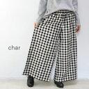 char(チャー) C/L ギンガム ギャザー ロング パンツ made in japanch-031p144【クーポン対象外】