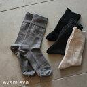 【最大20%OFFクーポン&P最大35倍】12/3 19:00〜12/8 1:59まで evam eva(エヴァムエヴァ) preshrunk wool socks 4colormade in japane163z161-hj