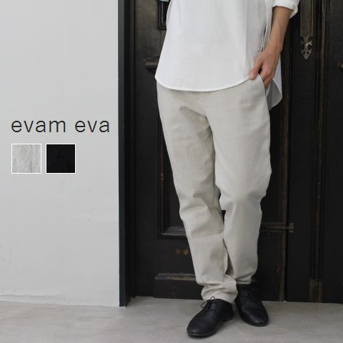 【10%OFFクーポン対象】11/27 18:00〜12/1 23:59 evam eva(エヴァムエヴァ)cotton silk narrow pants 2colormade in japane163t045