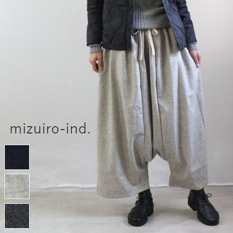 mizuiro ind (ミズイロインド)mizuiro-ind.wide sarrouel PT 3colormade in japan4-266341-e