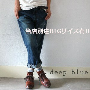 ■ 點 10 倍的 ■ ● 深藍色 (深藍色) 甜牛仔布男伴侶踝長度褲子 5 點